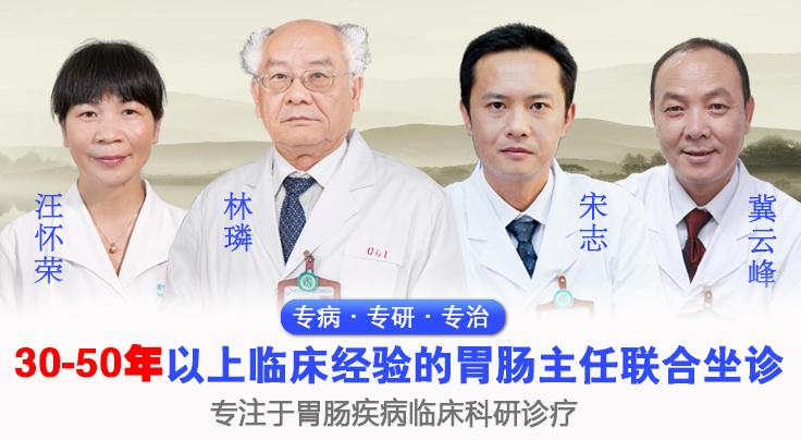 南宁医博专业医师教你调理常见肛肠疾病