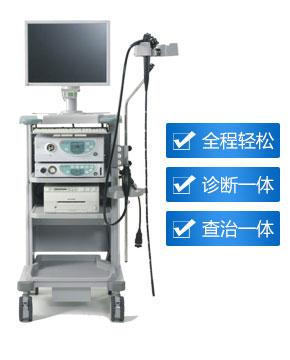 南宁西乡塘区哪家医院专业做肠镜检查