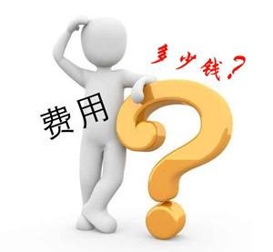 上林县治疗痔疮需要多少钱