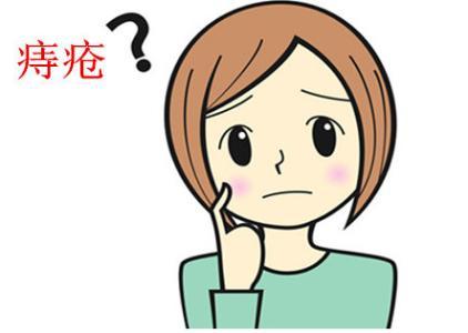 马山县做痔疮手术要多少钱